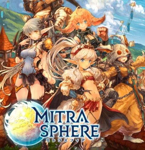 スフィア 力 上げ 方 ミトラ 戦闘